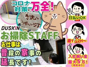 株式会社ほづみ 中野支店の画像・写真