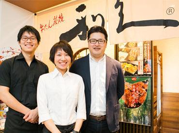 牛たん炭焼 利久 福島新店(仮)※2021年5月末オープン予定の画像・写真