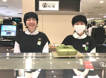 米屋 伊勢丹新宿店の画像・写真