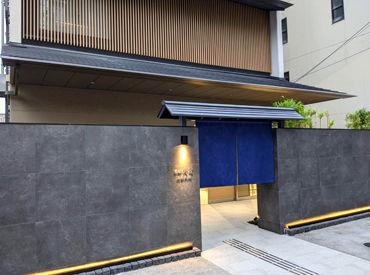 京都街宿 五条大橋の画像・写真