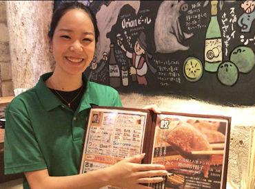 きりんや新栄店の画像・写真