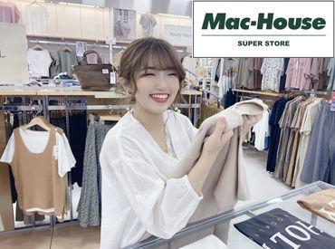 マックハウススーパーストア ビバモール大井店の画像・写真
