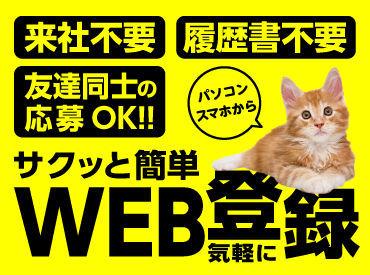 株式会社バイトレ【MB810122GT03】の画像・写真