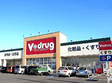 V・drug大須店 ※2021年3月上旬オープンの画像・写真