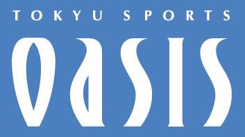 株式会社東急スポーツオアシスの画像・写真