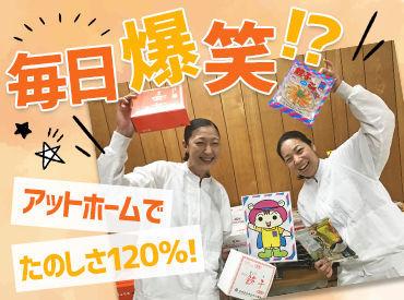 ミンミン食品株式会社の画像・写真