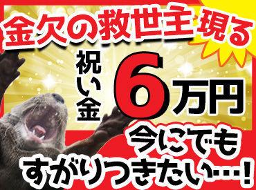 シンテイ警備株式会社 埼玉支社 ※大宮エリア/A3203000103の画像・写真