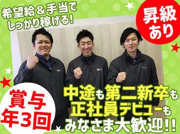 株式会社H・I・Gフーズの画像・写真
