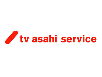 株式会社テレビ朝日サービスの画像・写真