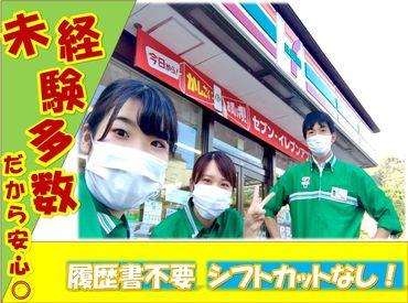 セブンイレブン鬼怒川立岩店(大勝商店)の画像・写真