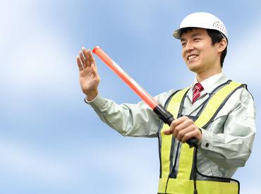 タダノテック株式会社 警備事業部の画像・写真