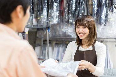 マルちゃんのクリーニング 豊洲店の画像・写真