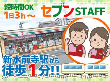 セブンイレブン熊本白山2丁目店の画像・写真