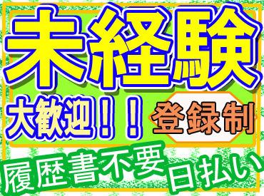株式会社リージェンシー 大阪支店/OKMB210618004Rの画像・写真