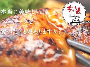 ぎゅう丸 伊万里店の画像・写真