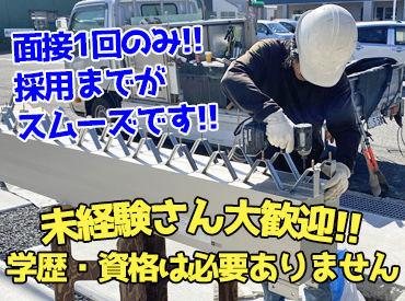 株式会社奥村硝子の画像・写真
