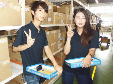 横浜特殊作業株式会社の画像・写真