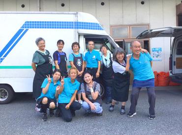 株式会社クリーニング志村の画像・写真