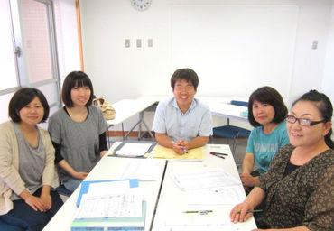 社会福祉法人横浜やまびこの里 ヘルパーセンターやまびこの画像・写真