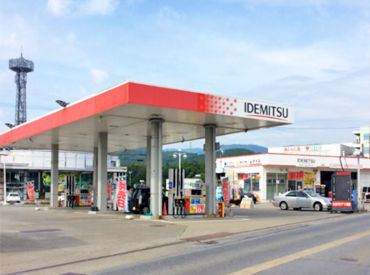株式会社西日本エネルギー ※勤務地:セルフ365浅井の画像・写真