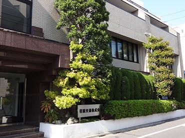 荏原交通株式会社の画像・写真