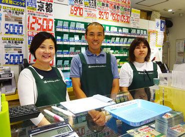 金券ショップチケットレンジャー銀座3丁目店の画像・写真