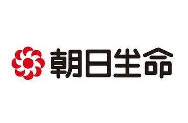 朝日生命保険相互会社 座間営業所の画像・写真