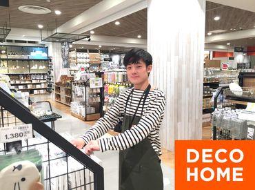 デコホーム アルパーク広島店の画像・写真