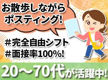 住友不動産販売株式会社 横浜マンションプラザの画像・写真