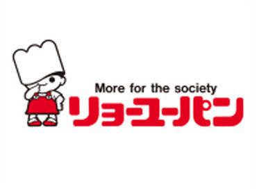 株式会社リョーユーパン 福岡工場の画像・写真