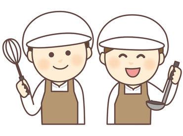 愛協産業株式会社 ※勤務地:名古屋市南区の自動車部品工場内食堂の画像・写真