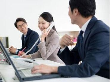 株式会社DELTA セールスサポート事業部 新宿営業所の画像・写真