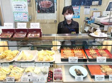 つきじ宮川本廛 ラスカ平塚店の画像・写真