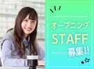 株式会社DELTA 関東統括事業部 新宿支店の画像・写真