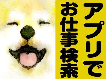 株式会社ユニティー 梅田支店 ※尼崎エリアの画像・写真