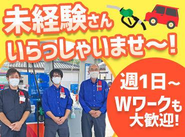 岡谷駅前サービスステーションの画像・写真