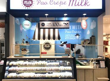 パオクレープミルク MrMax春日店の画像・写真