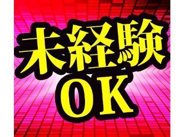 株式会社京栄センター 京都営業所/KCK-CCFFKR2の画像・写真
