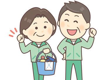 環境整備株式会社 横浜営業所 ※勤務地:ラゾーナ川崎の画像・写真
