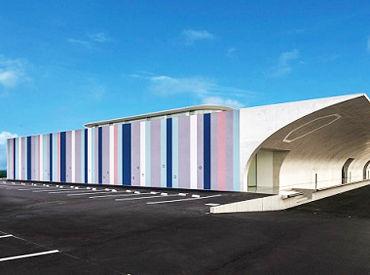 株式会社ルピシア 滋賀水口工場の画像・写真