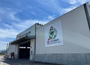 大友ロジスティクスサービス株式会社 富山営業所の画像・写真