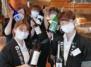 新潟・佐渡の旬と地酒 いかの墨 CIAL横浜ANNEX店の画像・写真