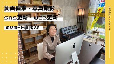 (株)キンキホーム 広島十日市センターの画像・写真
