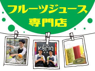 果汁工房果琳  イオンモール京都桂川店の画像・写真