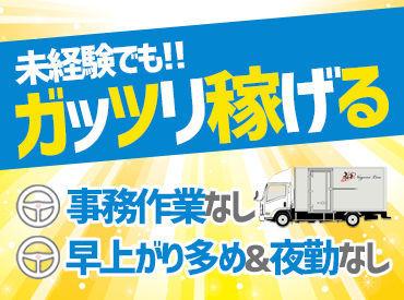 ベスト引越サービス 東京支店の画像・写真