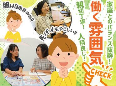 三協フロンテア株式会社 新潟営業所の画像・写真
