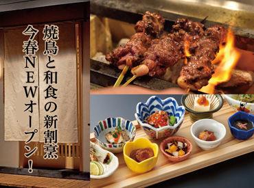 株式会社東京フードワークスの画像・写真