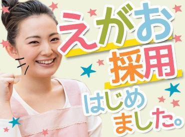 大和田学童保育所(株式会社アンフィニの画像・写真