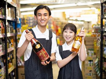 河内屋 錦糸町店の画像・写真