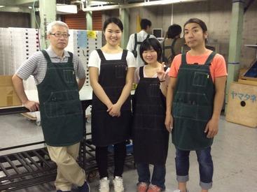 株式会社ヤマタネシステムソリューションズの画像・写真